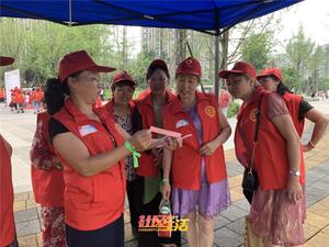 """青龙街道东林社区 """"当好东道主·办好世警会""""志愿服务宣传活动"""