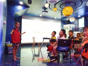 簇桥街道簇锦社区暑期青教活动-天文科普活动